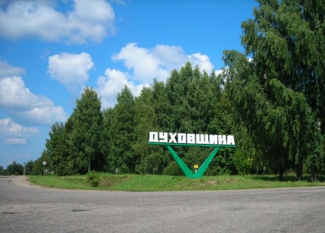 Чердынь вошла вТОП-10 малых город Российской Федерации, известных утуристов