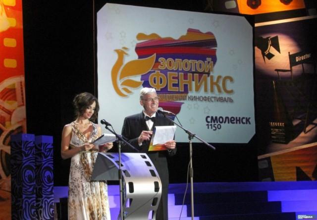 Граждане Смоленска встретятся сЮрием Соломиным иАлександром Миттой
