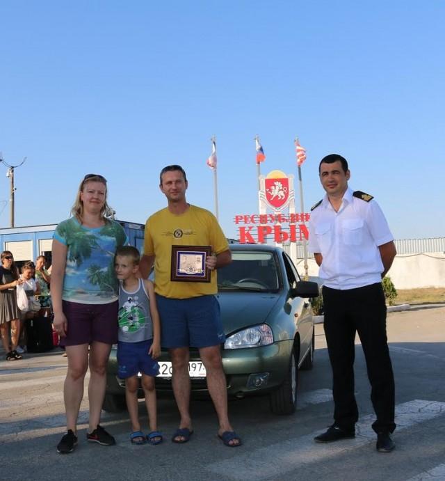 Автомобиль семьи изСмоленска стал миллионным, доставленным вКрым через Керченский пролив