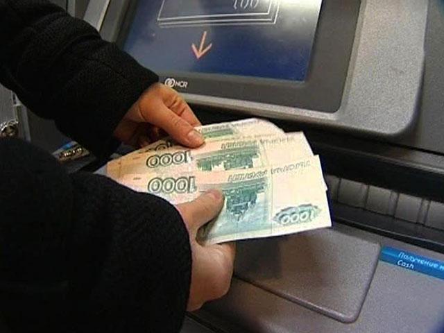 сможем кража денег из банкомата здания