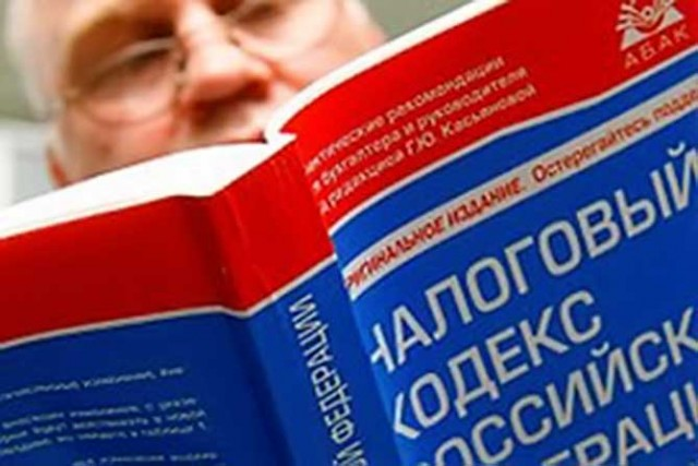 Смоленская область стала аутсайдером рейтинга налоговой политики