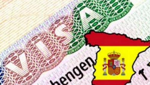 ВВоронеже закроется визовый центр Испании
