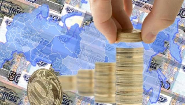 Минфин сократит бюджетные кредиты для регионов