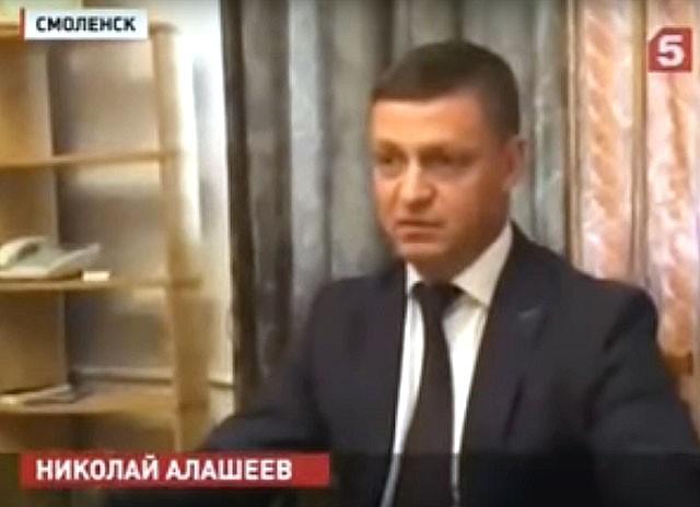 Новости канала телеканал интер