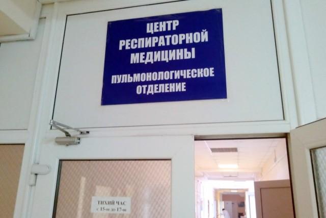 Прививку от гриппа поставили 32% жителей Иркутской области