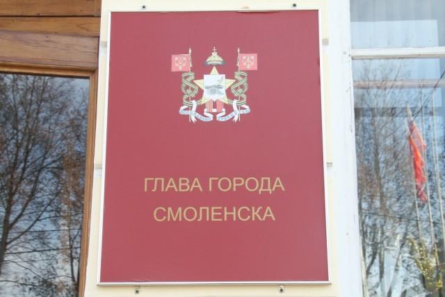 ВСмоленске нового руководителя города планируют выбрать к10декабря