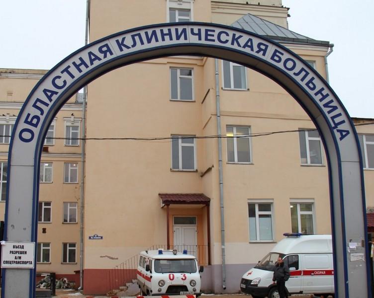 Государственная стоматологическая поликлиника в москве речной вокзал