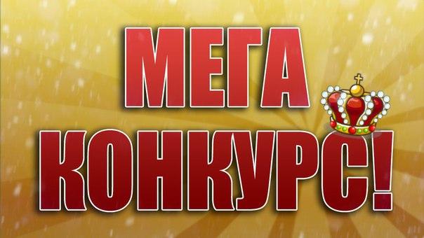 Заявления от претендентов напост главы города Смоленска начнут принимать с5ноября