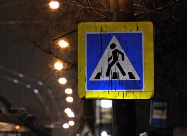 ВДесногорске 20-летнего пешехода сбили напереходе