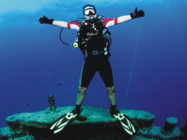 Смолянин похитил измагазина водолазный костюм