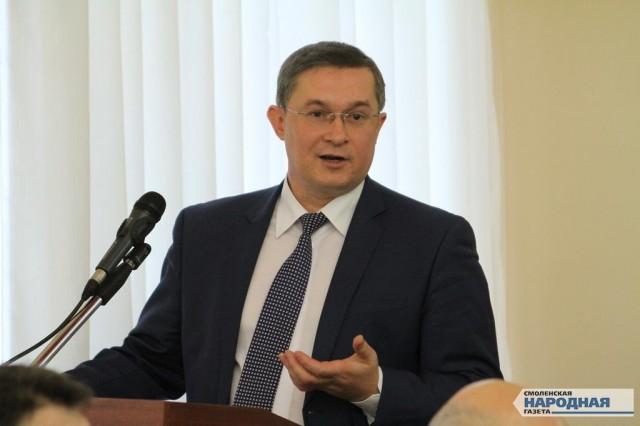 Пост главы города Смоленска занял Владимир Соваренко