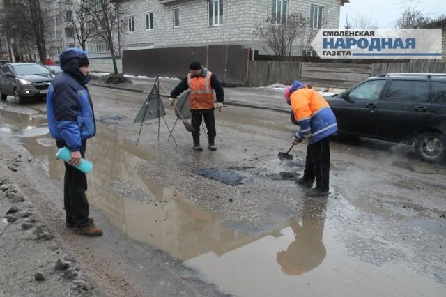 Семь улиц Смоленска нуждаются всрочном ремонте