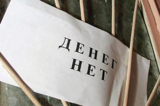 Босс вяземской компании задолжал сотрудникам 7 млн руб.
