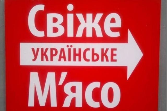 10 тонн белорусской говядины непустили вСмоленскую область