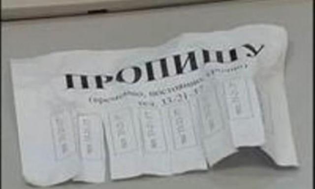 Смолянин зарегистрировал мужчину всгоревшем доме
