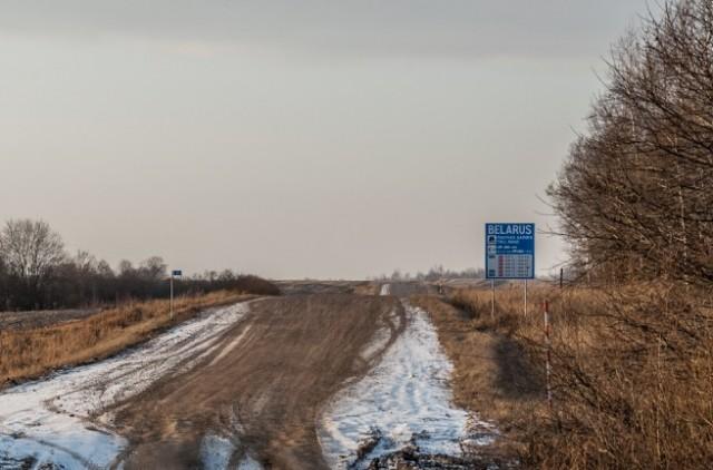 ФСБ: Пограничная зона появится междуРФ и Беларусью в 3-х областях
