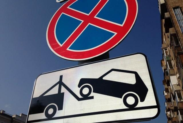 ВСмоленске наулице Кирова запретят парковаться ночами