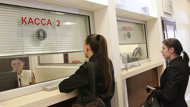 Один изсмоленских банков перестал выдавать клиентам деньги