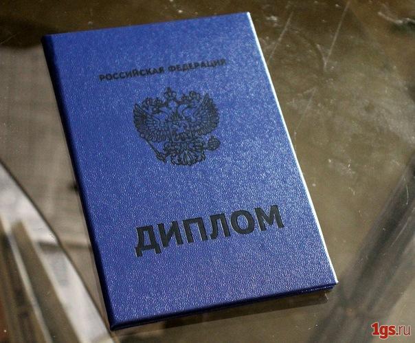 Студент из Вязьмы купил диплом юриста в учебном заведении