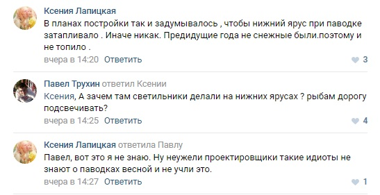 ОТЗЫВ ВК .ДОЛЖНА 2