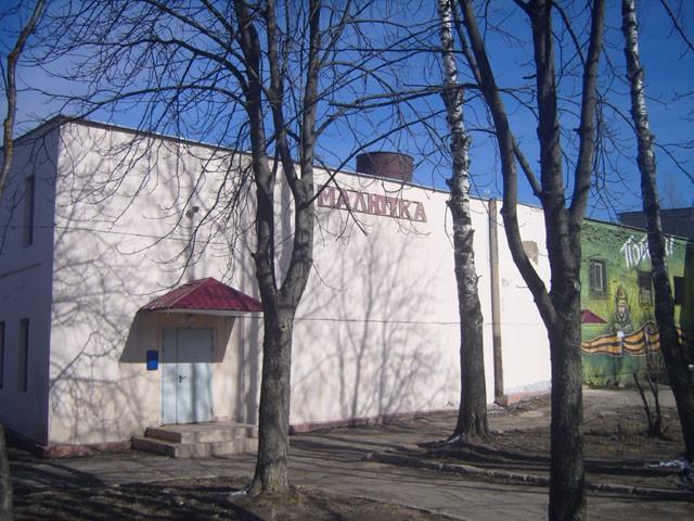 Власти Смоленска решили оликвидации кинотеатра «Малютка»