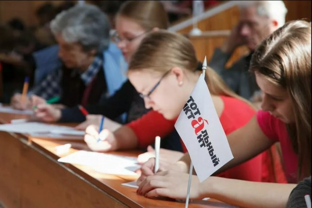 Оренбуржцам иорчанам предлагают написать «Тотальный диктант»