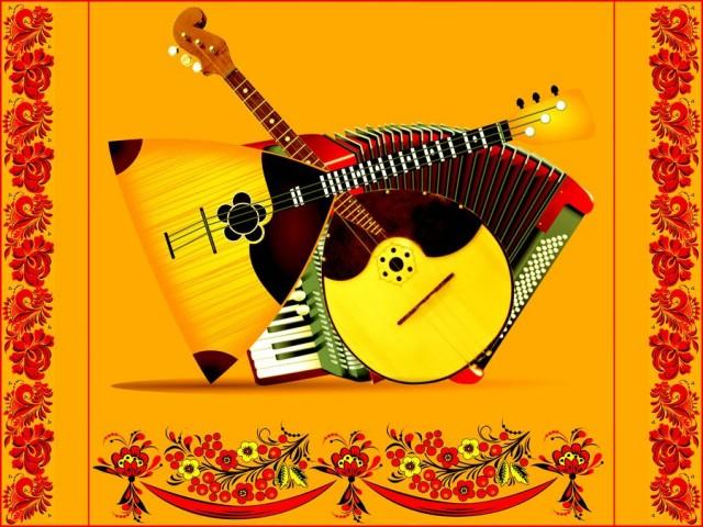 Картинки по запросу русская народная музыка