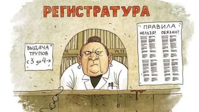 Давыдова врач москва