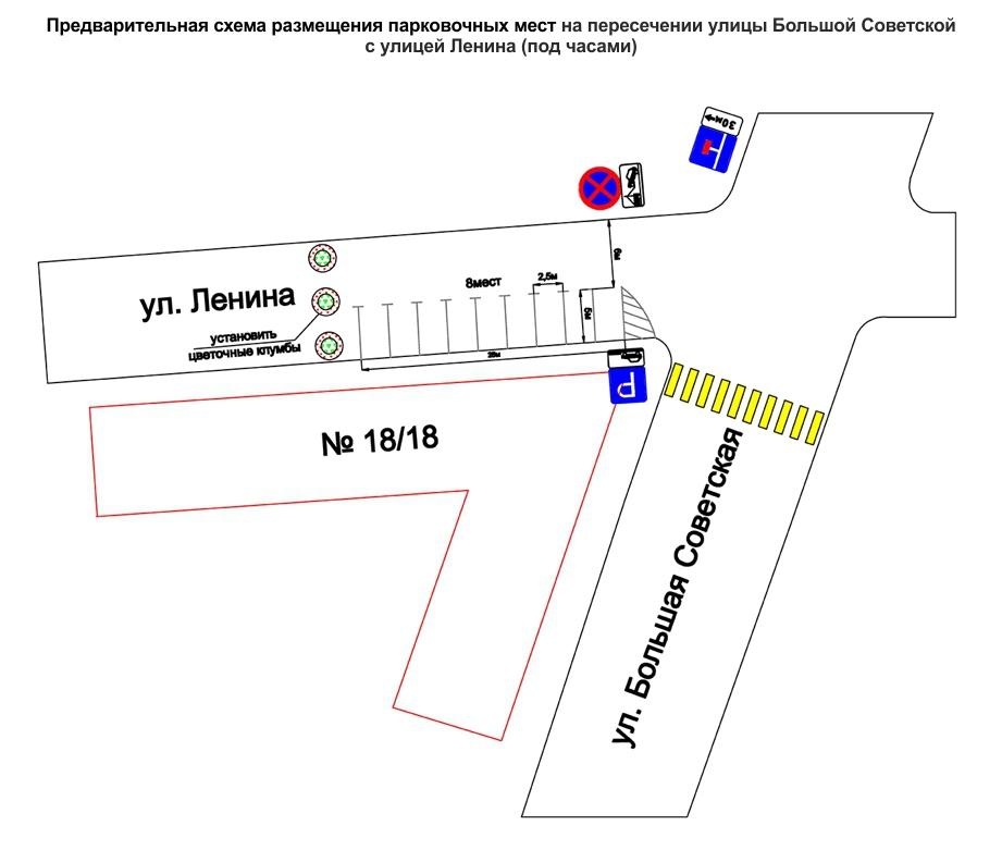 Напротив драмтеатра вСмоленске может появиться стоянка на88 машин