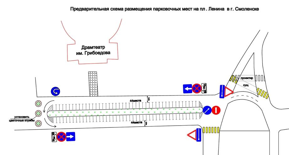 Вопрос парковок вцентре Смоленска вынесли наинтернет-голосование