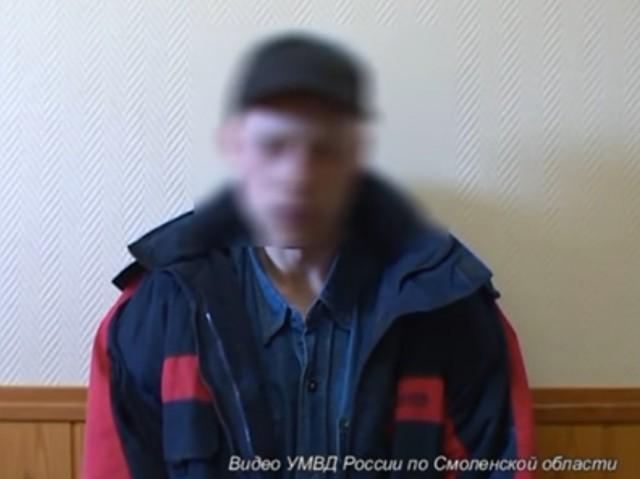 ВСмоленске осужден мужчина, изнасиловавший небольшую девочку имолодую женщину