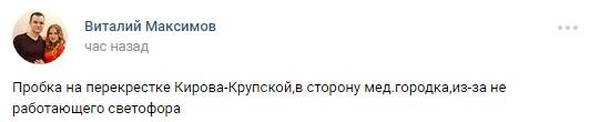 пробка