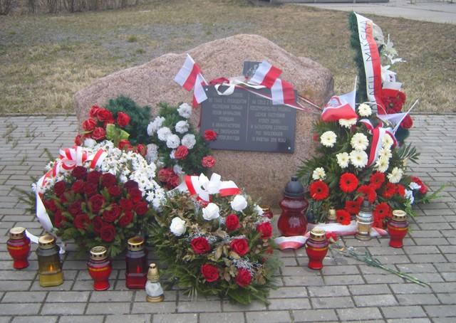 Польские следователи считают, что самолет сКачиньским распался еще ввоздухе