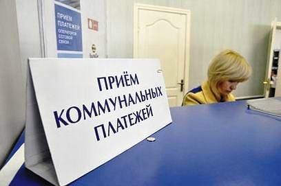 Якутск вошел втоп-10 городов с более удобными тарифами наЖКУ