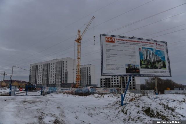 """Смоленский долгострой - """"Витебский квартал"""""""