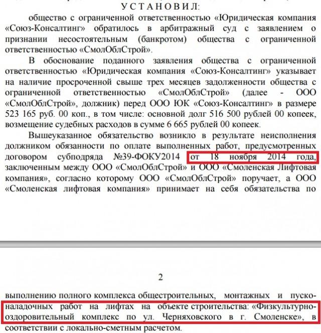 Idirisov3