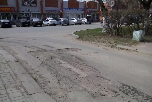 desnogorsk