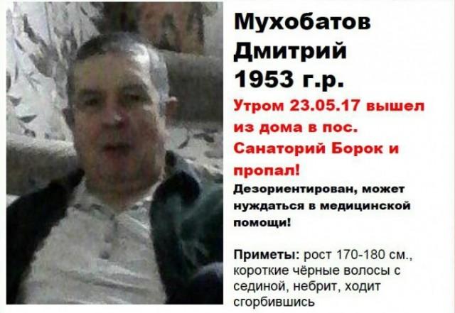 ВСмоленском районе ищут пропавшего 64-летнего мужчину