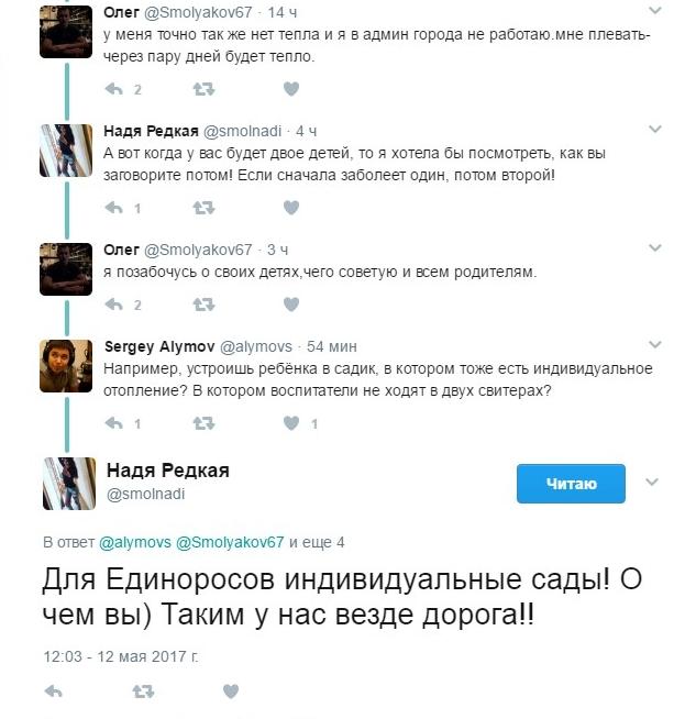 smolyakov