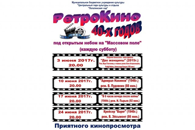afishsh_1496388407