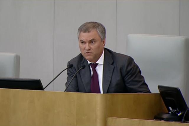 При профильном совете Государственной думы будет создана рабочая группа для решения трудностей дольщиков