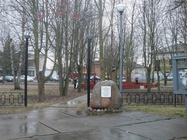IMAG1179