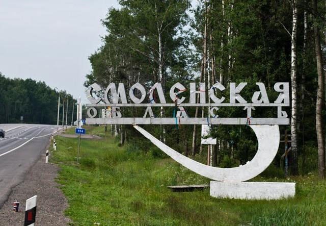 Псковская область занимает 16-е место вгосударстве пообороту розничной торговли