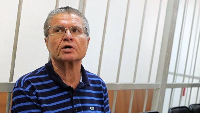 Улюкаев назвал ситуацию в русской экономике «отличной, однако небезнадежной»