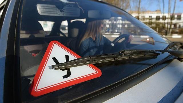 В РФ вступили всилу новые правила сдачи экзаменов ПДД