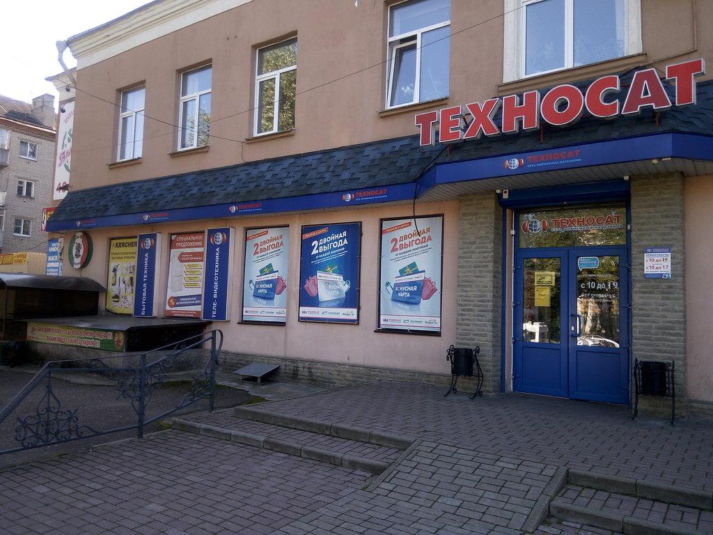 Дешево В Смоленске