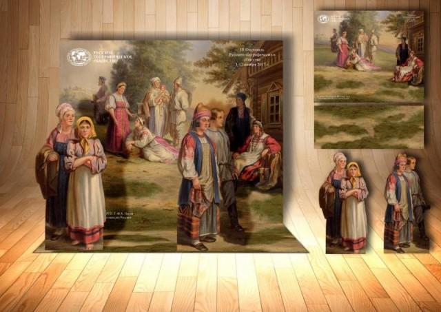 НаЯрославском вокзале столицы открылась селфи-зона Русского географического общества