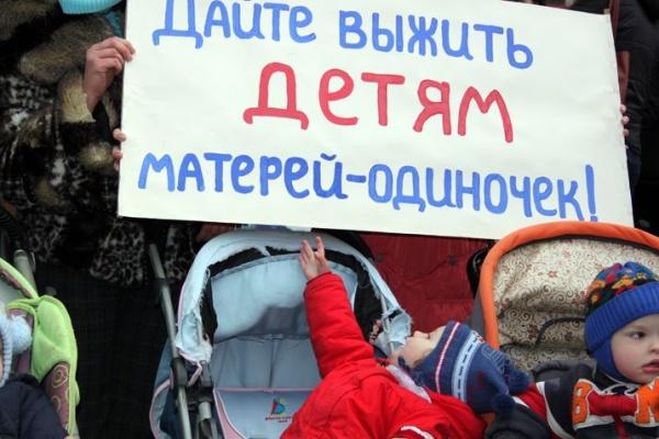 долгое время мать одиночка в америке льготы магазинов России других