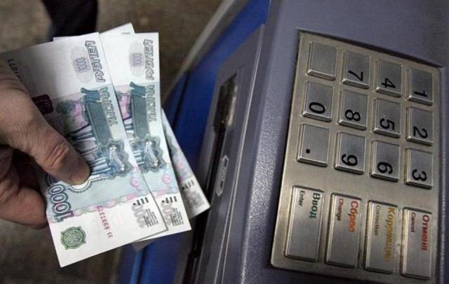 Квартиросъемщика подозревают вкраже банковской карты пожилого смолянина