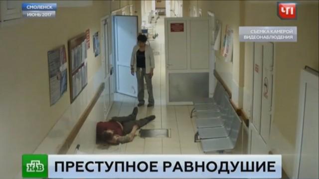ВСмоленске возбудили дело после смерти мужчины вкоридоре клиники